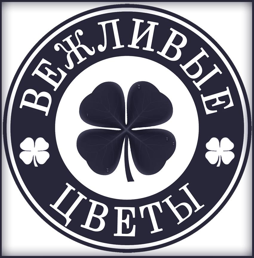 логотип новыйй
